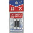 47513 - 47513<br>(CHISEL TIP) EK-199<br>Replacement Nibs 2PK