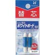 47514 - Whiteboard (BULLET) Nibs