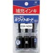 47509 - 47509<br>(BLACK) Refill Ink<br>For EK-527 / EK-529