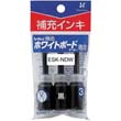 INK-ESK-NDW - ECO Whiteboard Refill 3ml