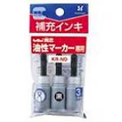 47510 - 47510<br>(BLUE) Refill Ink<br>For EK-527 / EK-529